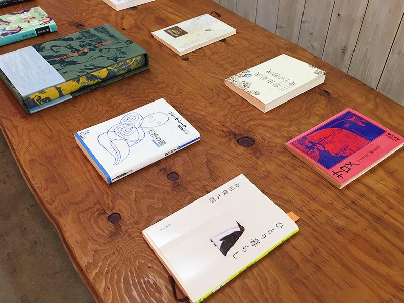 My Book, My Design Vol.9