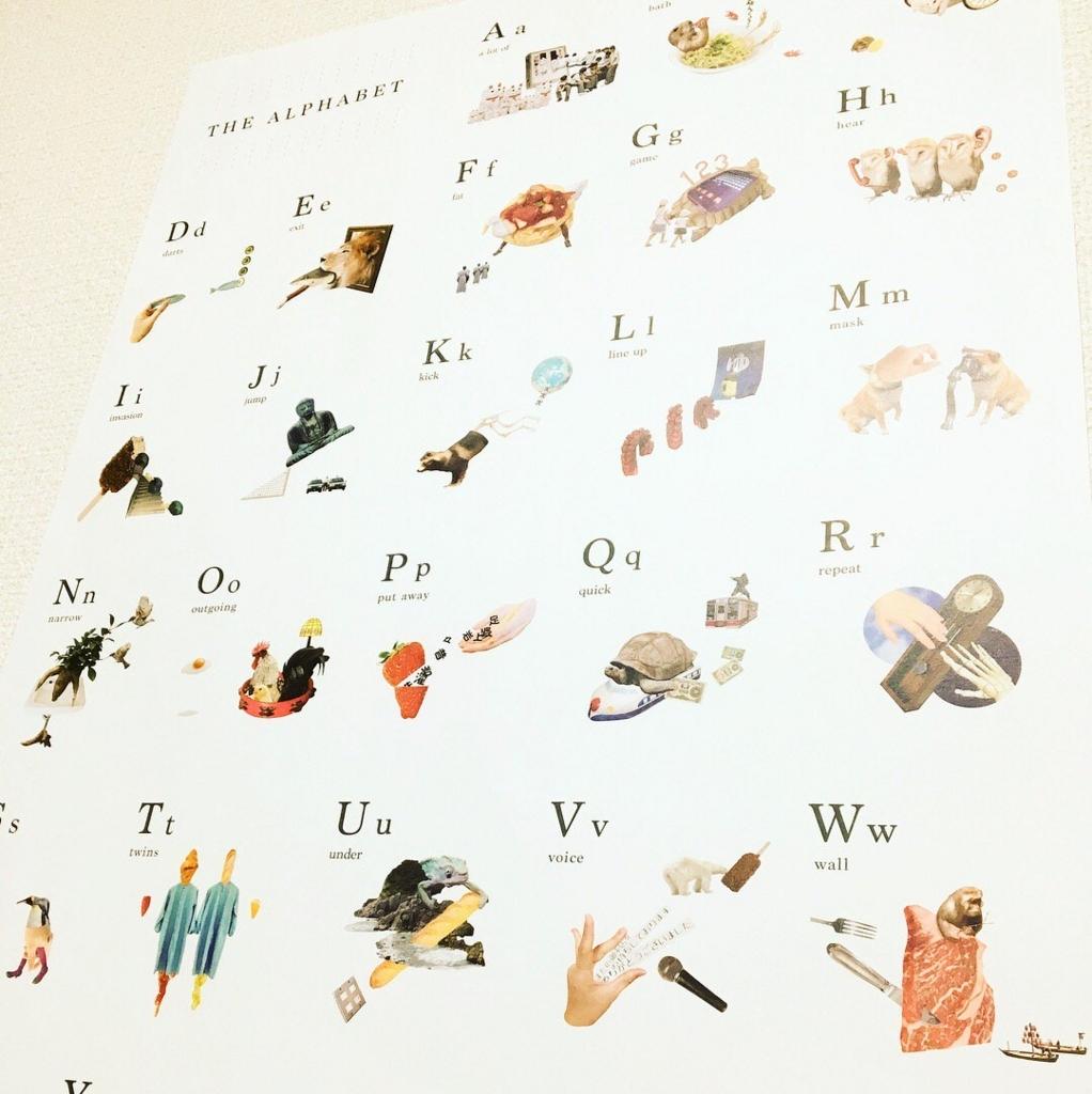紙フェス Vol.2