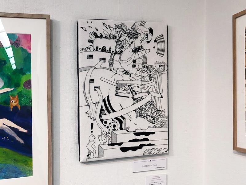 第16回TIS公募受賞作品展