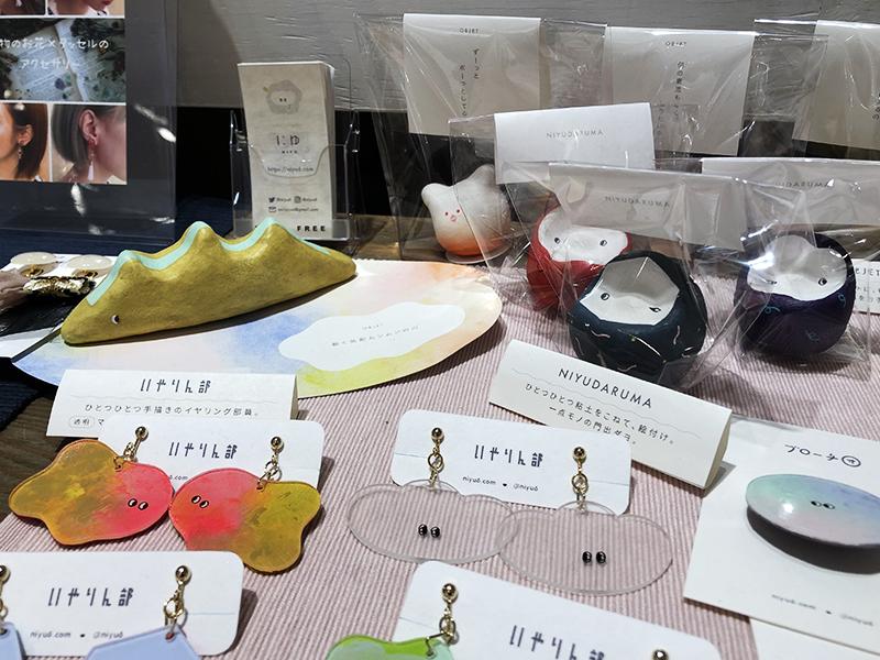 Creema Store 新宿