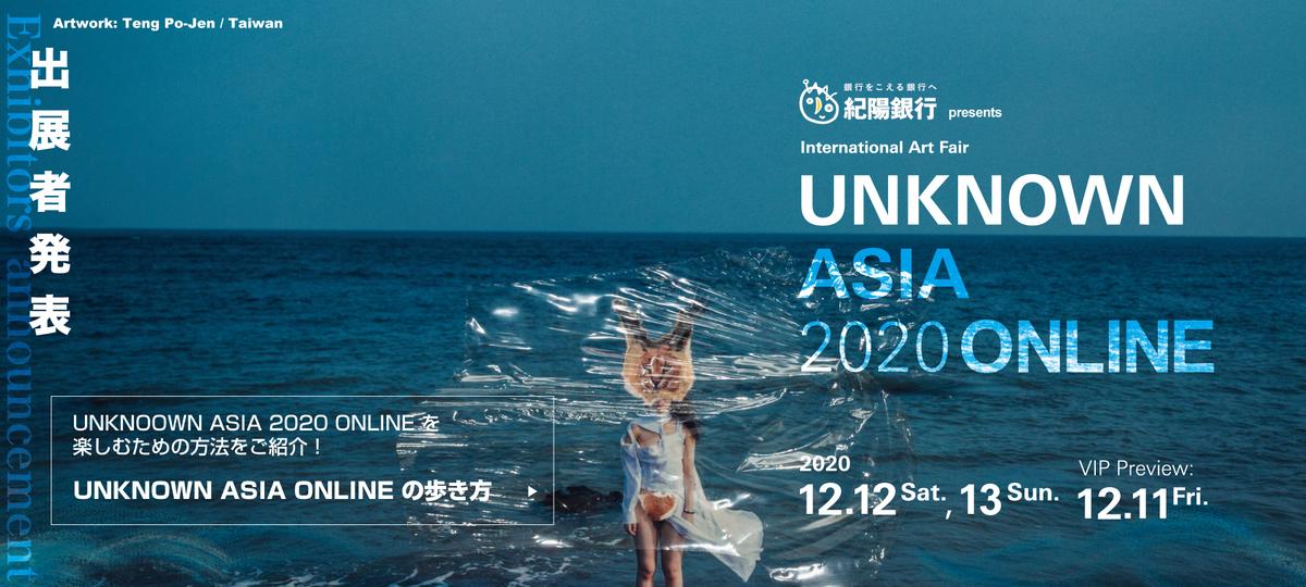 UNKNOWN ASIA 2020 ONLINE