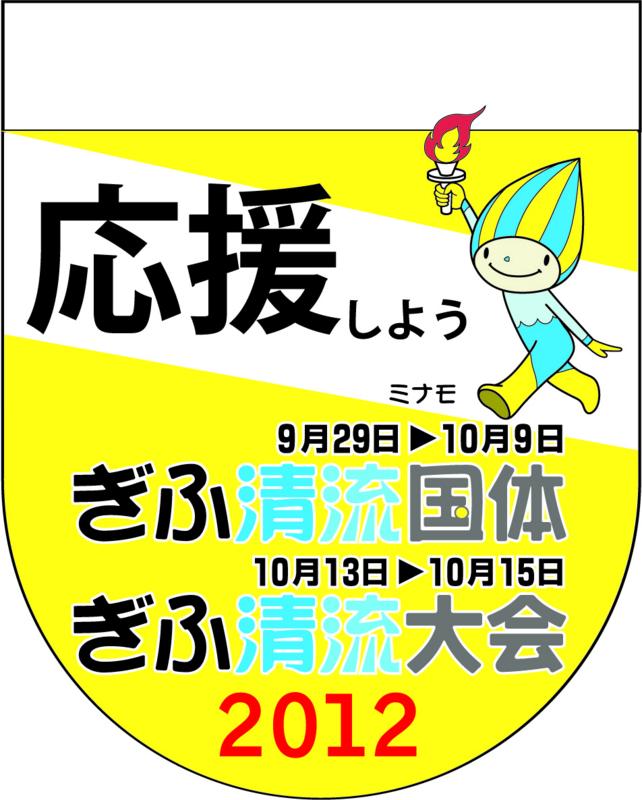20120210105428
