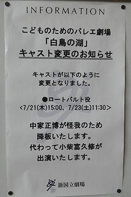 kodomohakuchou3