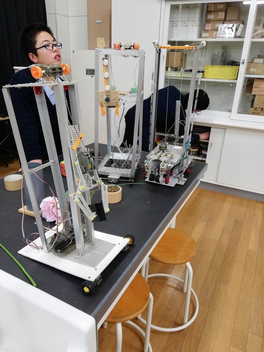 f:id:arts-tech-lab:20191219165208j:plain