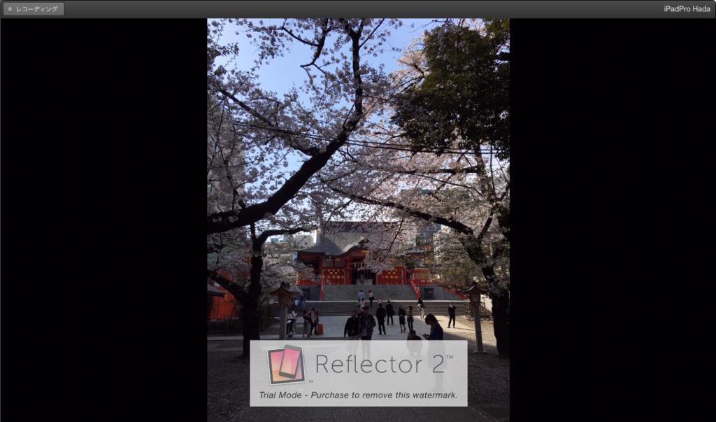f:id:artteknika_hada:20160418163245p:plain