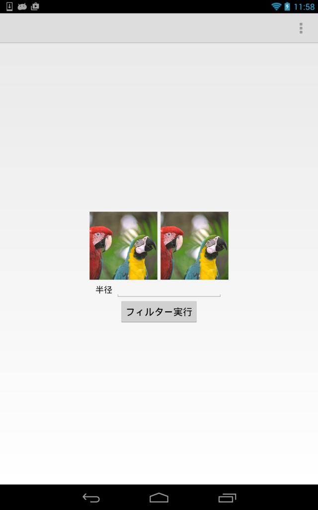 f:id:artteknika_nakamura:20160513121000p:plain:h300