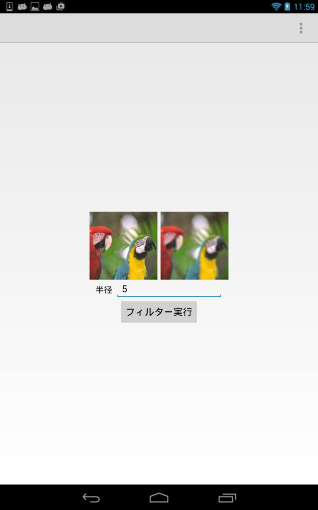 f:id:artteknika_nakamura:20160513121004p:plain:h300