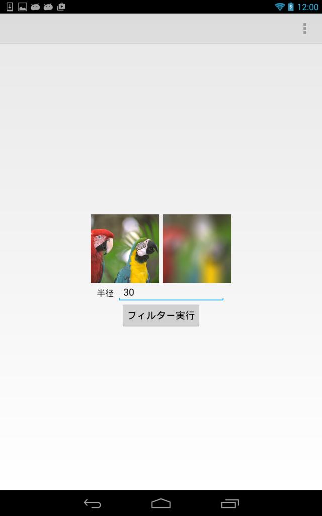 f:id:artteknika_nakamura:20160513121009p:plain:h300