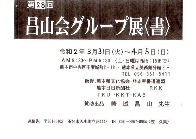 f:id:artworks2011:20200328102741j:plain