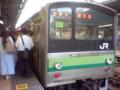 横浜旅行 関内駅 乗ってはいない 根岸・横浜線 205系