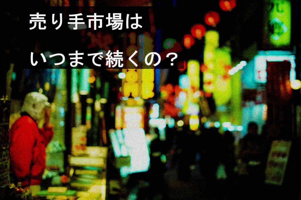 f:id:arufred45Hoo:20170510034925j:plain