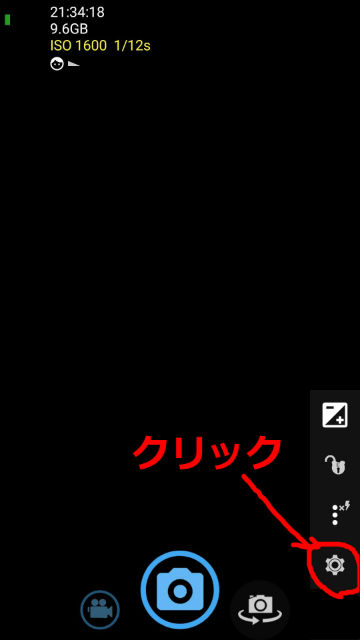 f:id:arufred45Hoo:20180212220221j:plain