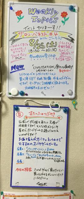 f:id:arugha_satoru:20180821204103j:plain
