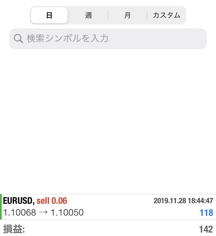 f:id:aruk8fx:20191130043713j:plain