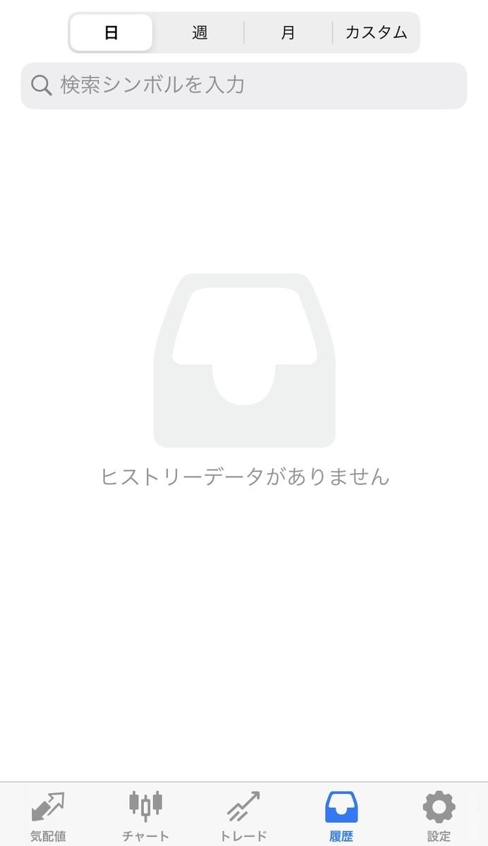 f:id:aruk8fx:20191227054401j:plain