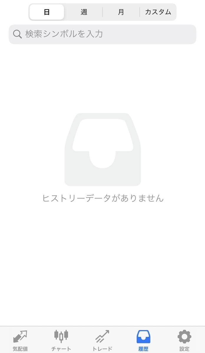 f:id:aruk8fx:20200102000403j:plain