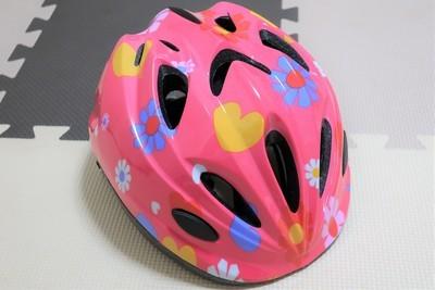 サギサカヘルメット