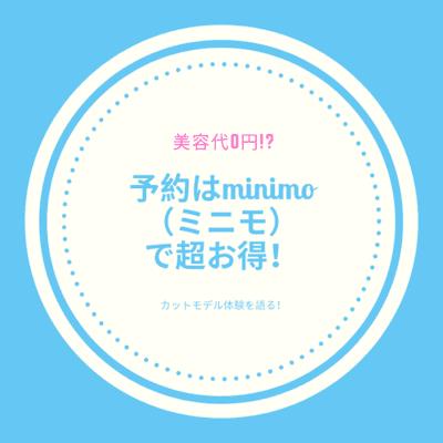 f:id:arukaru:20190404100128p:plain