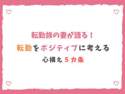 f:id:arukaru:20190405124234p:plain