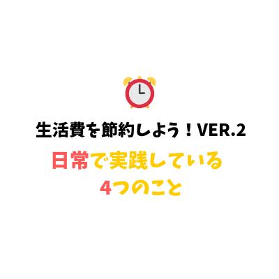 f:id:arukaru:20190406153318p:plain