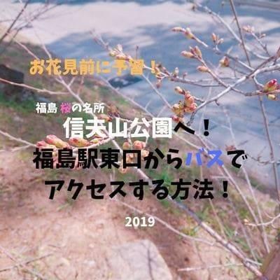 f:id:arukaru:20190409083929j:plain