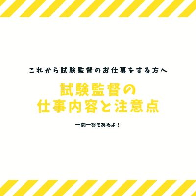 f:id:arukaru:20190415095128p:plain