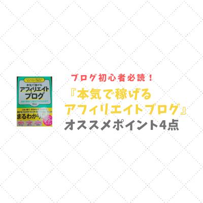 f:id:arukaru:20190426184755p:plain