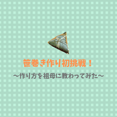 f:id:arukaru:20190509135531p:plain