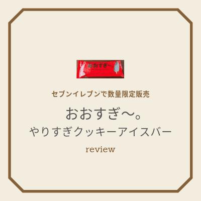 f:id:arukaru:20190510163507p:plain