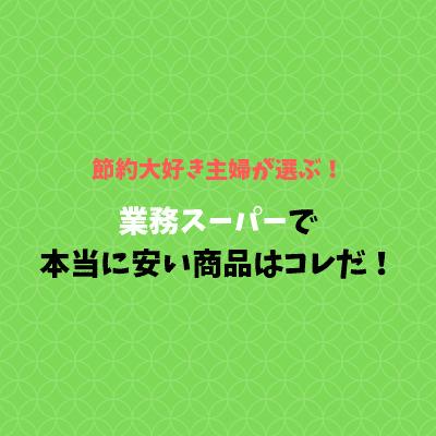 f:id:arukaru:20190516112959p:plain