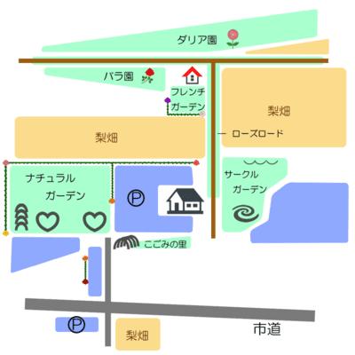 f:id:arukaru:20190605152908p:plain