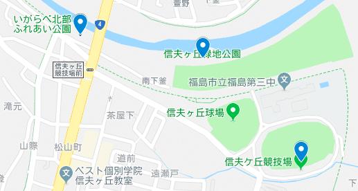 f:id:arukaru:20190614111605p:plain