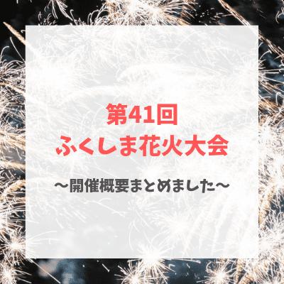 f:id:arukaru:20190617113006p:plain