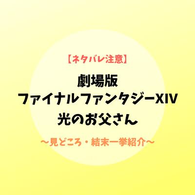 f:id:arukaru:20190624181450p:plain