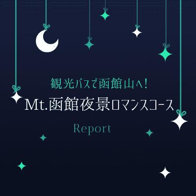 f:id:arukaru:20190710133320p:plain