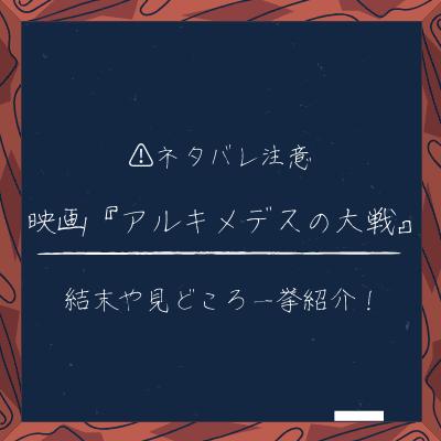 f:id:arukaru:20190729152141p:plain