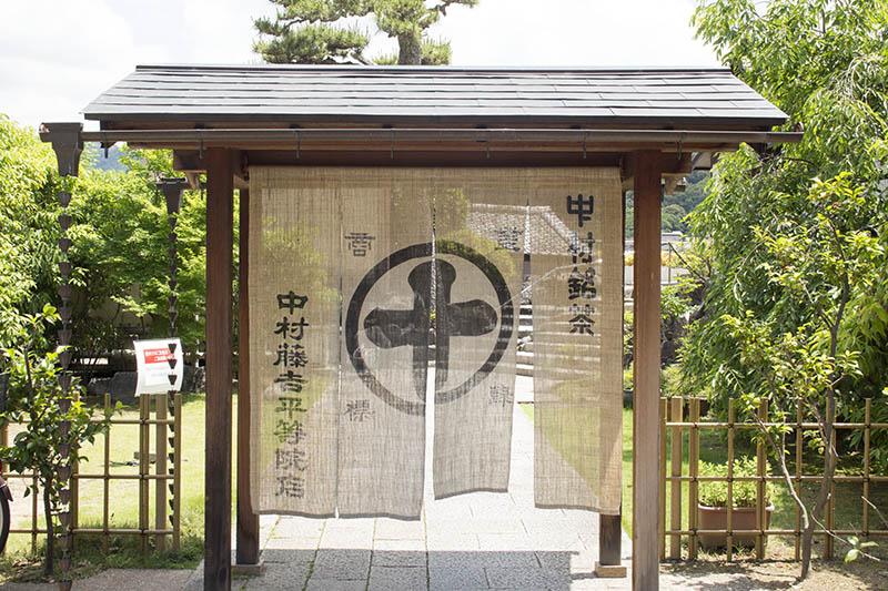 f:id:arukibito:20170526160111j:plain