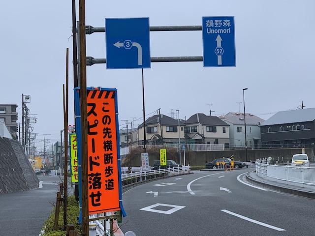 f:id:arukiroku_1974:20200308101718j:plain