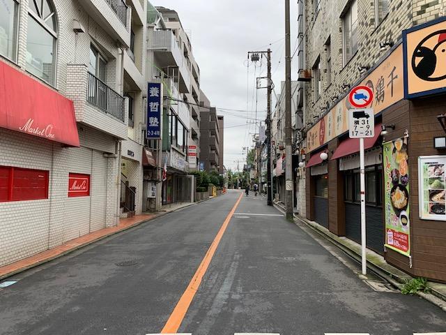 f:id:arukiroku_1974:20200726022107j:plain