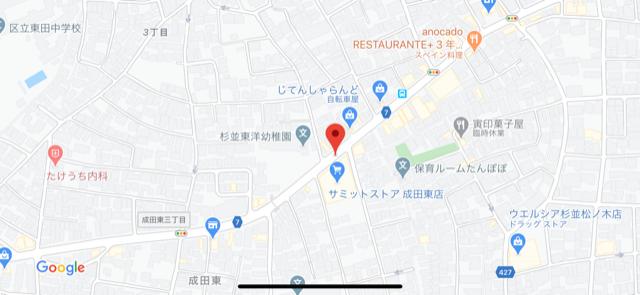 f:id:arukiroku_1974:20200726102738p:plain