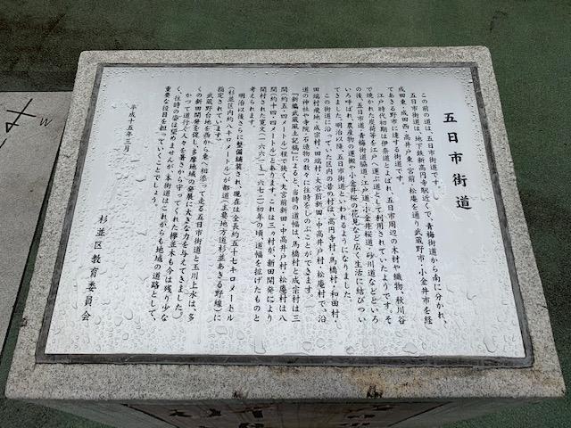 f:id:arukiroku_1974:20200726105217j:plain