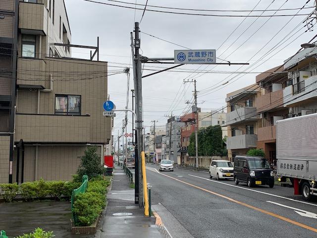 f:id:arukiroku_1974:20200726111241j:plain