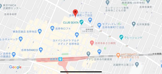 f:id:arukiroku_1974:20200726111746p:plain