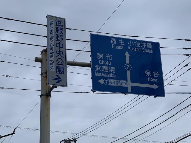 f:id:arukiroku_1974:20200726112857j:plain