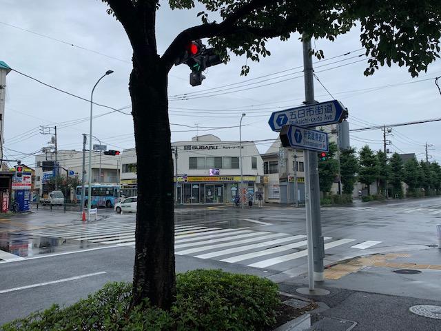 f:id:arukiroku_1974:20200726112913j:plain