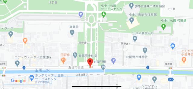 f:id:arukiroku_1974:20200726122614p:plain