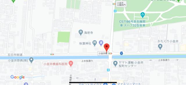 f:id:arukiroku_1974:20200726123124p:plain
