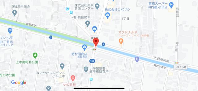 f:id:arukiroku_1974:20200726124140p:plain