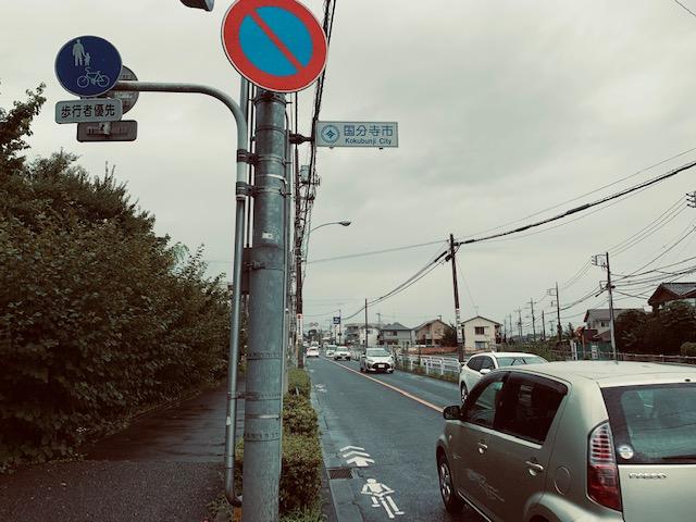f:id:arukiroku_1974:20200726131529j:plain