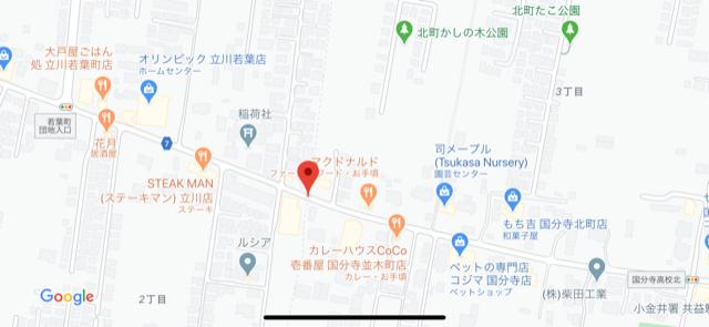 f:id:arukiroku_1974:20200726134012p:plain